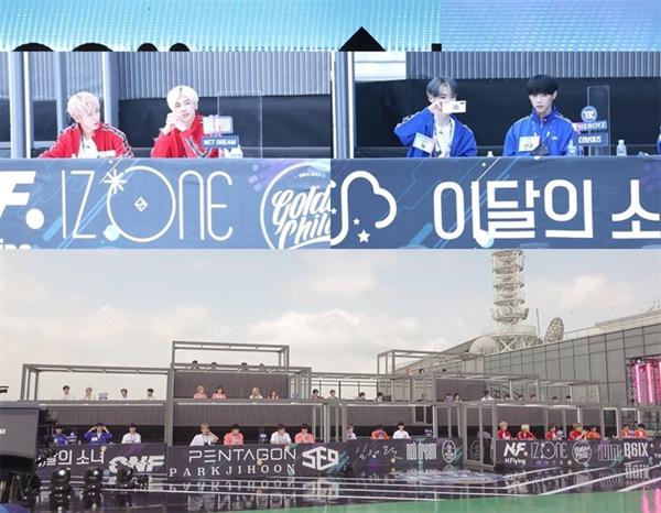 MBC '아이돌e스포츠대회'