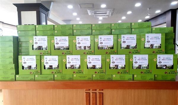 김해시 상동면행정복지센터는 이름을 밝히지 않은 주민이 기탁한 400만원으로 물품을 구입해 복지서실에 전달했다.
