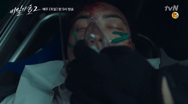tvN <비밀의숲2>의 한 장면