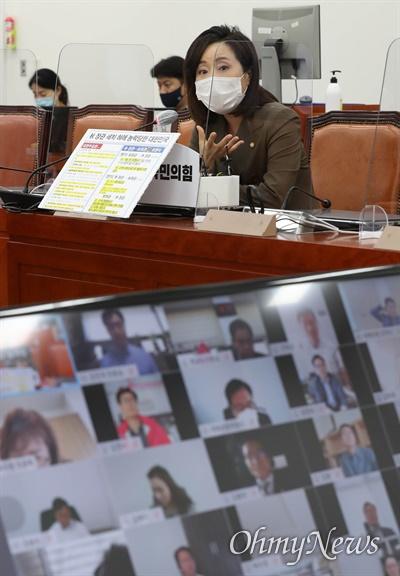 전주혜 국민의힘 의원이 29일 오전 서울 여의도 국회에서 열린 화상 의원총회에서 발언을 하고 있다.