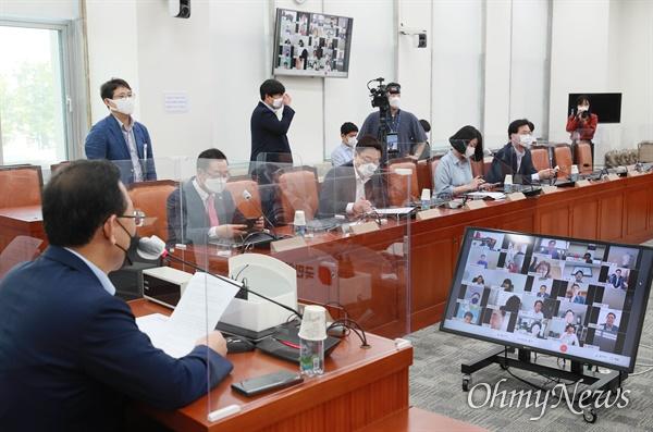 주호영 국민의힘 원내대표가 29일 오전 서울 여의도 국회에서 열린 화상 의원총회를 주재하고 있다.
