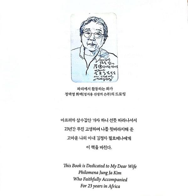 한상기 박사가 <작물의 고향> 서문에 쓴 글.