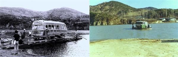낙동 나루 상주시와 중동면을 이어주던 '토진 나루'도 1982년에 다리가 세워지기 전까지 는 저 모습에서 크게 다르지 않았다.