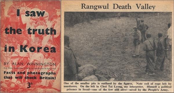 영국 일간신문 <데일리 워커>의 편집자이자 특파원이었던 앨런 위닝턴 기자가 1950년 한국전쟁 당시 대전 산내 골령골 학살 사건 직후 유해가 매장된 모습을 목격하고 쓴 '나는 한국에서 진실을 보았다'(I saw the truth in Korea) 제목의 기사.