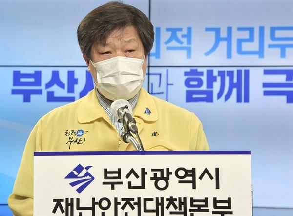 김종경 부산시 시민안전실장