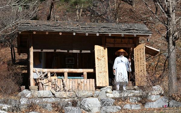 강원도 영월군 김삿갓면에 세워진 김삿갓 기념 조형물.