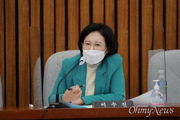 이수진 더불어민주당(서울 동작을) 의원.