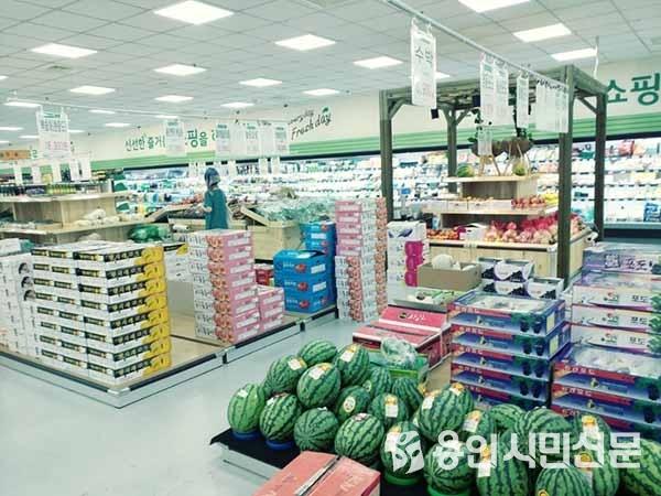 기흥구 한 마트. 곳곳에 농산물이 진열됐지만 지역산 농산물은 많지 않다.