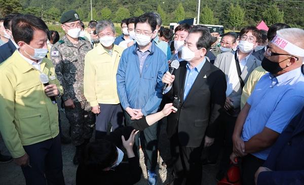 정세균 국무총리가 9월 30일 오후 김경수 경남지사 등과 함께 합천 수해피해 현장을 찾았다.