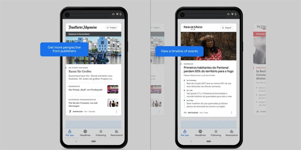 구글이 출시한 뉴스 서비스 애플리케이션 '구글 뉴스 쇼케이스' 화면 갈무리.