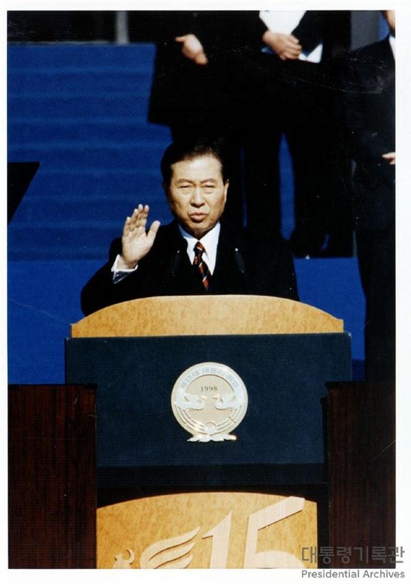 제15대 김대중 대통령
