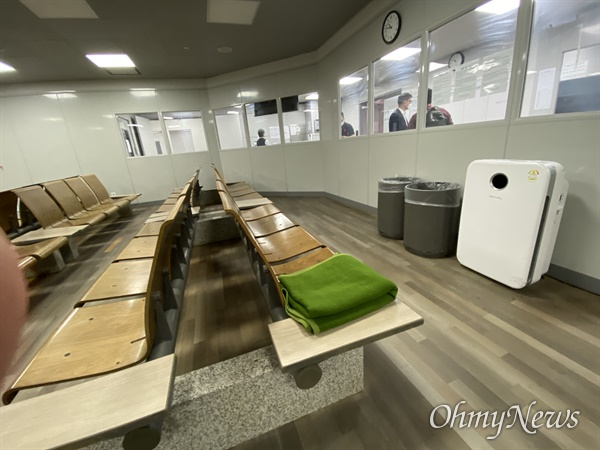 인천공항 송환대기실