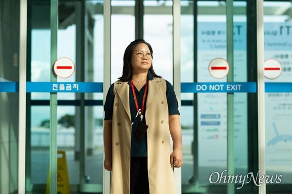 인천공항 송환대기실에서 근무하는 항공사운영위원회의 하청 인력업체(프리죤) 김혜진 팀장