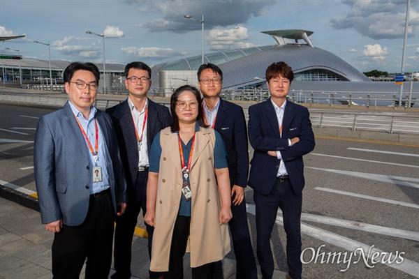 인천공항 송환대기실에서 근무하는 항공사운영위원회의 하청 인력업체(프리죤) 직원들