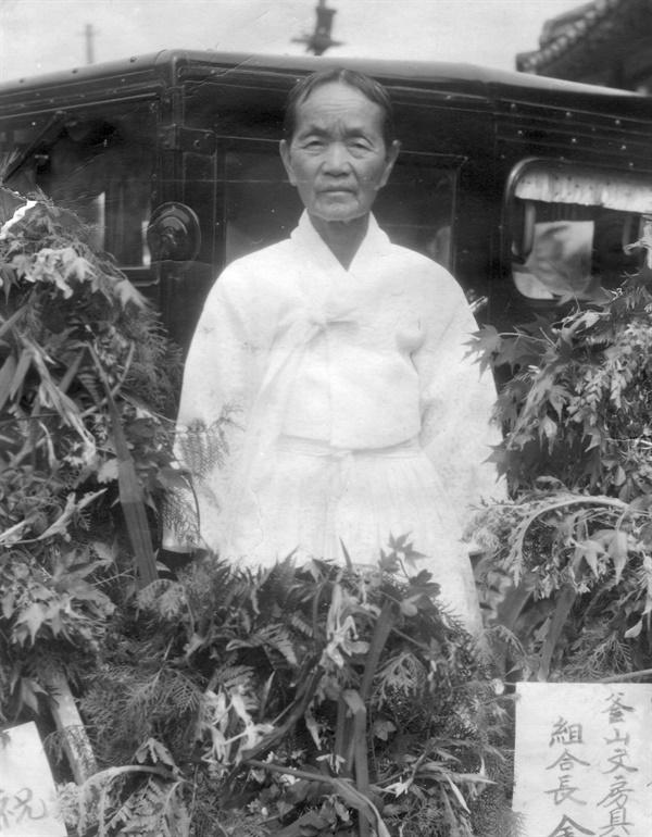 나의 할머니(강시선) 회갑 날(1956년), 할아버지 사진은 남아 있지 않다.