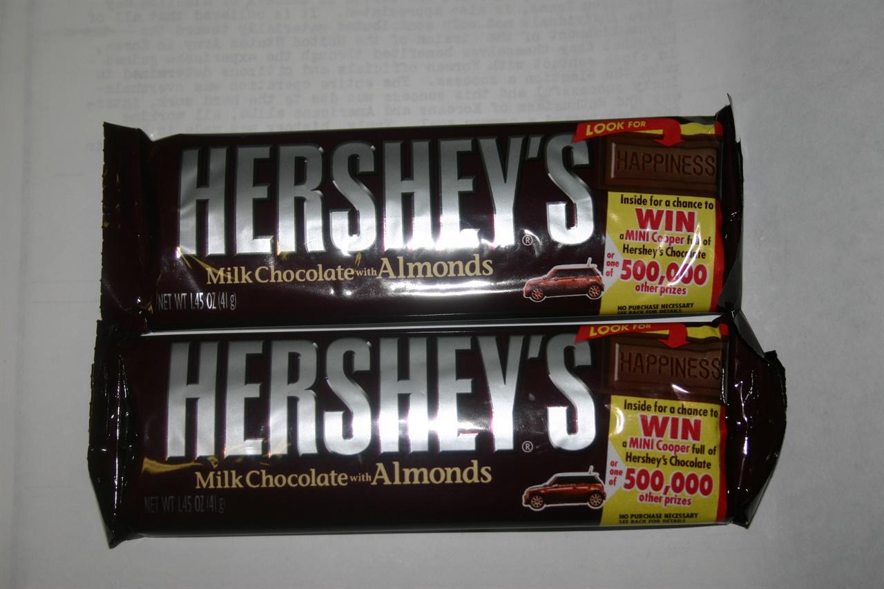 허쉬 초콜릿