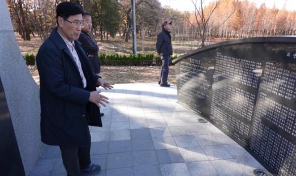 증언자 김하종