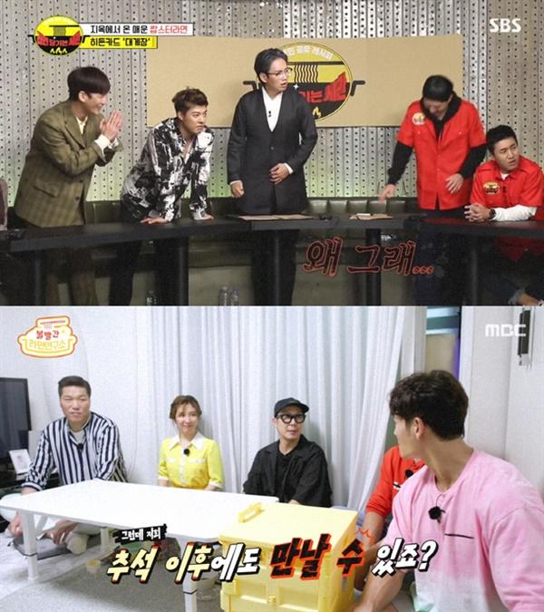SBS(라면당기는시간), MBC(볼빨간라면연구소)는 공교롭게도 라면 소재 파일럿 예능을 동시에 선보여 관심을 모았다.
