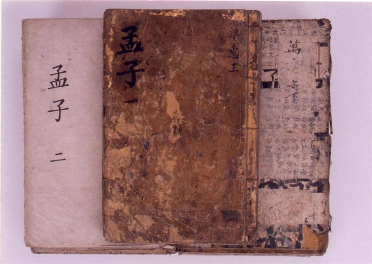 1807년에 제작된 '맹자집주대전'. 맹자가 여러 인물과 문답한 내용을 기록한 '맹자'에 송나라 주희 등의 학자가 풀이를 덧붙인 책이다.