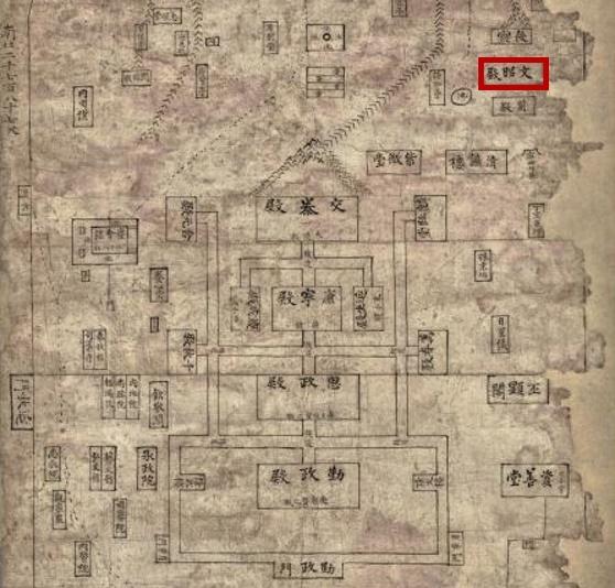 문소전이 표기된 「경복궁도景福宮圖」 중 일부. 임진왜란으로 인한 소실 전, 경복궁 내 건물의 배치 모습을 그렸다.