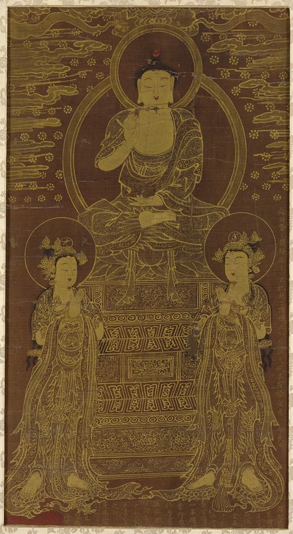 1562년에 문정왕후의 지시에 따라 금으로 제작한 회암사의 <약사삼존도(藥師三尊圖)>.