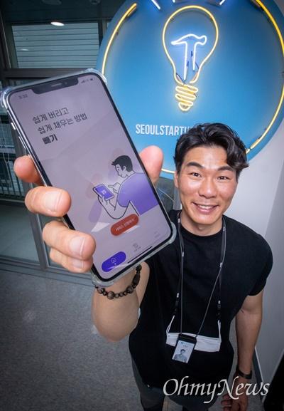 서울창업허브성수