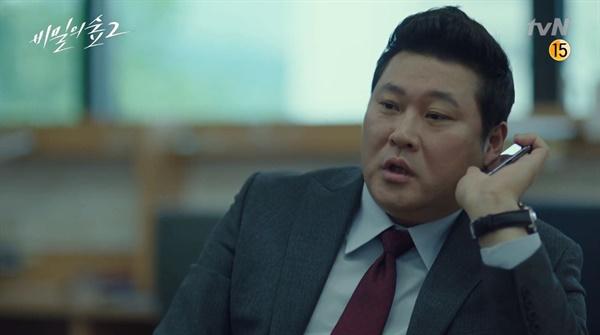 tvN <비밀의 숲2>의 한 장면