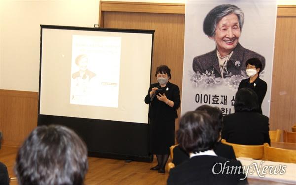10월 5일 저녁 창원경상대병원 장례식장에서 열린 고 이효재 선생 추모식에서 지은희 전 여성가족부 장관이 추모사를 하고 있다.