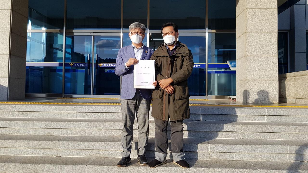 홍성군 유권자회는 5일 홍문표 의원(국민의힘, 충남 홍성·예산)과 같은 당 김헌수 홍성군의원을 고발했다.