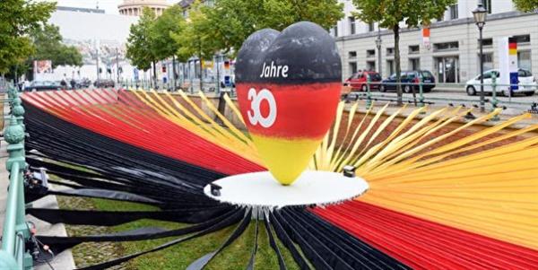 독일 포츠담에서 개최된 독일통일 30주년 행사장의 모습 독일 포츠담에서 개최된 독일통일 30주년 행사장의 모습