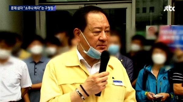 5일 JTBC는 서울 마포구청장과 마포구의회 일부 구의원들의 비리 의혹을 보도했다. 유동균 마포구청장.