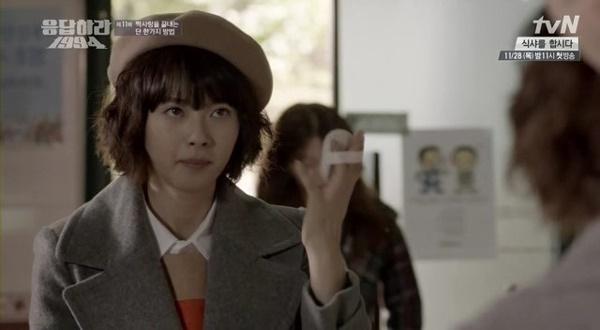 <응답하라1994>에서 예쁜 외모를 포기한 고아라는 오히려 시청자들에게 '사랑스러운 캐릭터'로 극찬을 받았다.