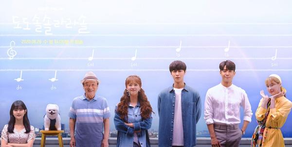 KBS 새 수목드라마 <도도솔솔라라솔>은 불편하지 않은 로맨틱 코미디를 지향하는 작품이다.