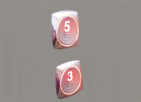 """""""숫자 4는 한국인들에게 죽음의 상징이다. 건물의 층수 표기에서도 아라비아 숫자 4를 영어 이니셜 F로 대체하는가 하면 아예 한 층을 없는 공간 취급하여 5층으로 건너뛰기도 한다."""""""