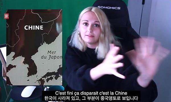'소민'씨가 자신의 유튜브에서 프랑스 국립인류사박물관의 지도 수정요청 거부 조치를 비판하고 있다.