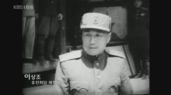 KBS '한국전쟁 6부 - 또다른 전쟁' 화면 갈무리