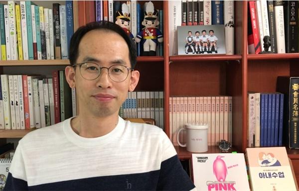<아내수업> 김준범 작가와 zoom 화상 인터뷰를 통해 만났다.