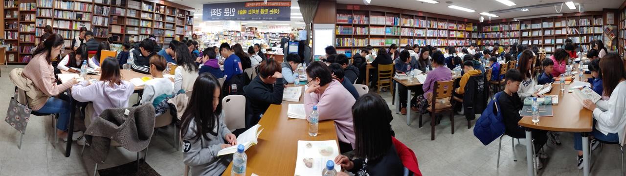 한길문고 엉덩이로 책 읽기 대회 2019년 11월, 어린이 어른 구별하지 않고 100명이 모여서 엉덩이로 책 읽기 대회를 했다.
