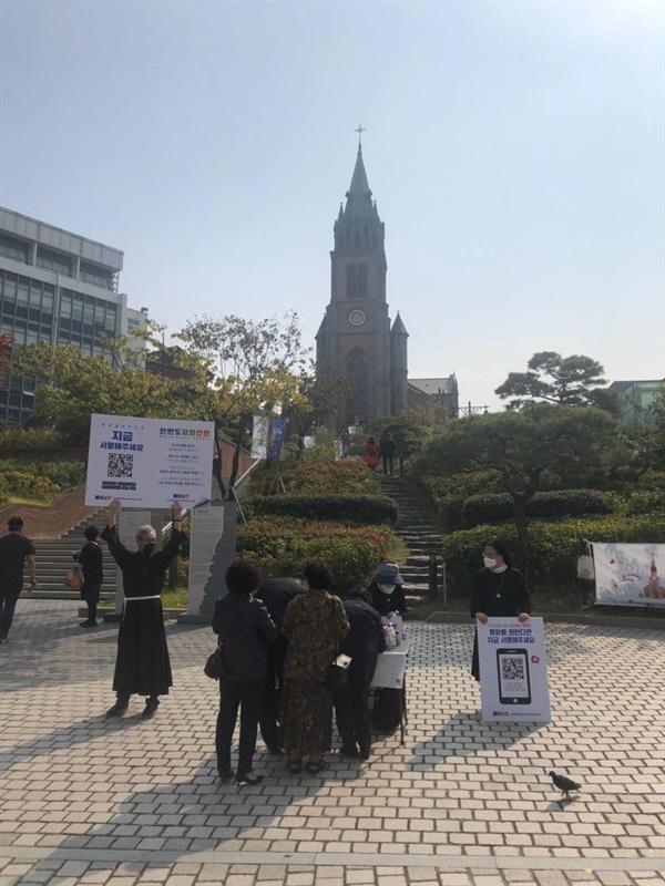 피스먼데이_명동성당들머리 PEACE MONDAY 한반도종전평화선언캠페인