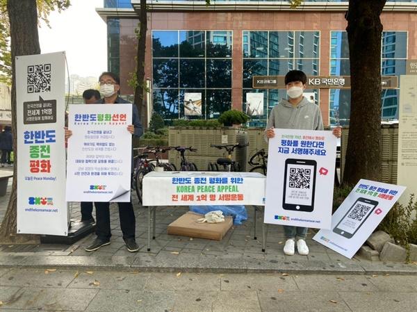 피스먼데이_마포 PEACE MONDAY 한반도종전평화선언캠페인