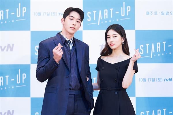 12일 오후 tvN 새 주말 드라마 <스타트업> 제작발표회에서 배우 남주혁, 수지가 카메라를 향해 포즈를 취하고 있다.