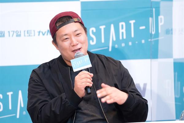 12일 오후 tvN 새 주말 드라마 <스타트업> 제작발표회에서 오충환 감독이 기자들의 질문에 답하고 있다.