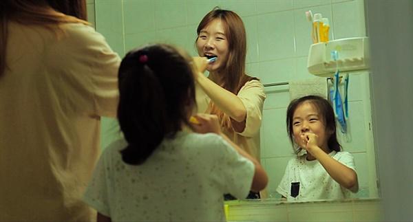 디어 마이 지니어스 맏언니 구윤주 감독(왼쪽)과 주인공 구윤영양이 함께 양치하는 장면.