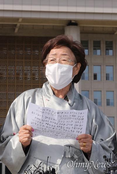 일본군 위안부 피해자 이용수 할머니가 14일 오후 서울 여의도 국회 본청 앞에서 독일의 '평화의 소녀상' 철거 명령 철회 촉구 기자회견을 하고 있다.