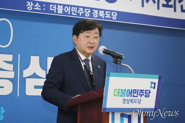 권영세 안동시장이 14일 더불어민주당 경북도당에서 기자회견을 열고 입당에 대해 설명했다.