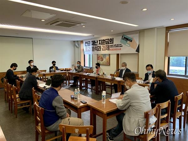 코로나19시민사회대책위가 14일 오후 서울 정동 프란치스코 회관에서 '긴급재난지원금의 효과 분석과 과제' 토론회를 진행하고 있다.