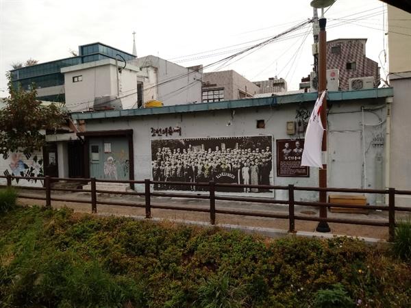 김원봉 기념관 앞 거리