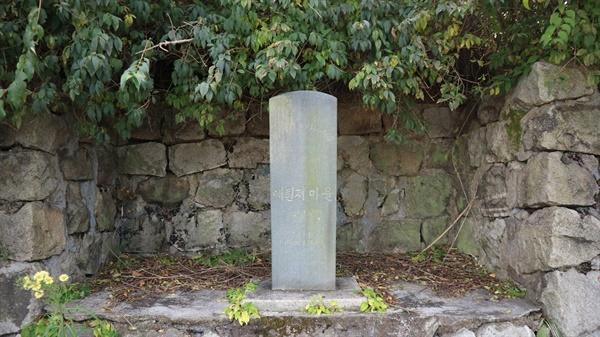 서울 서초구 내곡동 헌인마을 이 곳은 예전에 한센인들의 정착촌인 '에틴저 마을'이 있었다.