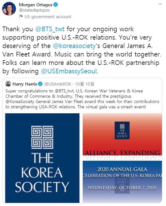 방탄소년단의 '밴 플리트상' 수상을 축하하는 모던 오테이거스 백악관 대변인 트위터 갈무리.