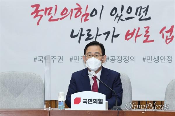 국민의힘 주호영 원내대표가 16일 오전 서울 여의도 국회에서 열린 원내대표단회의에서 발언하고 있다.